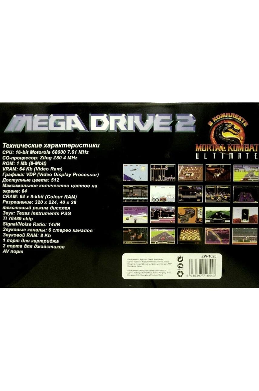 Игровая приставка SEGA Mega Drive 2 (38 игр)