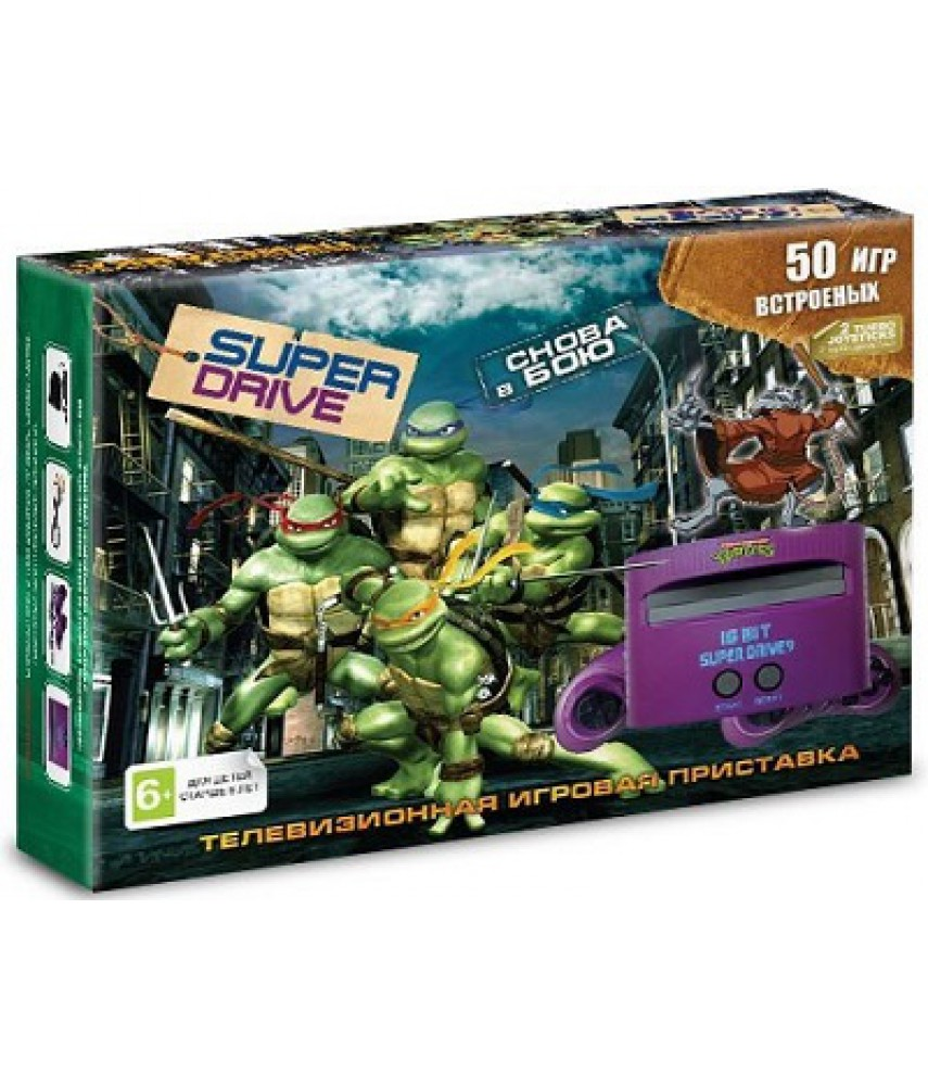 Sega Super Drive Turtles + 50 игр