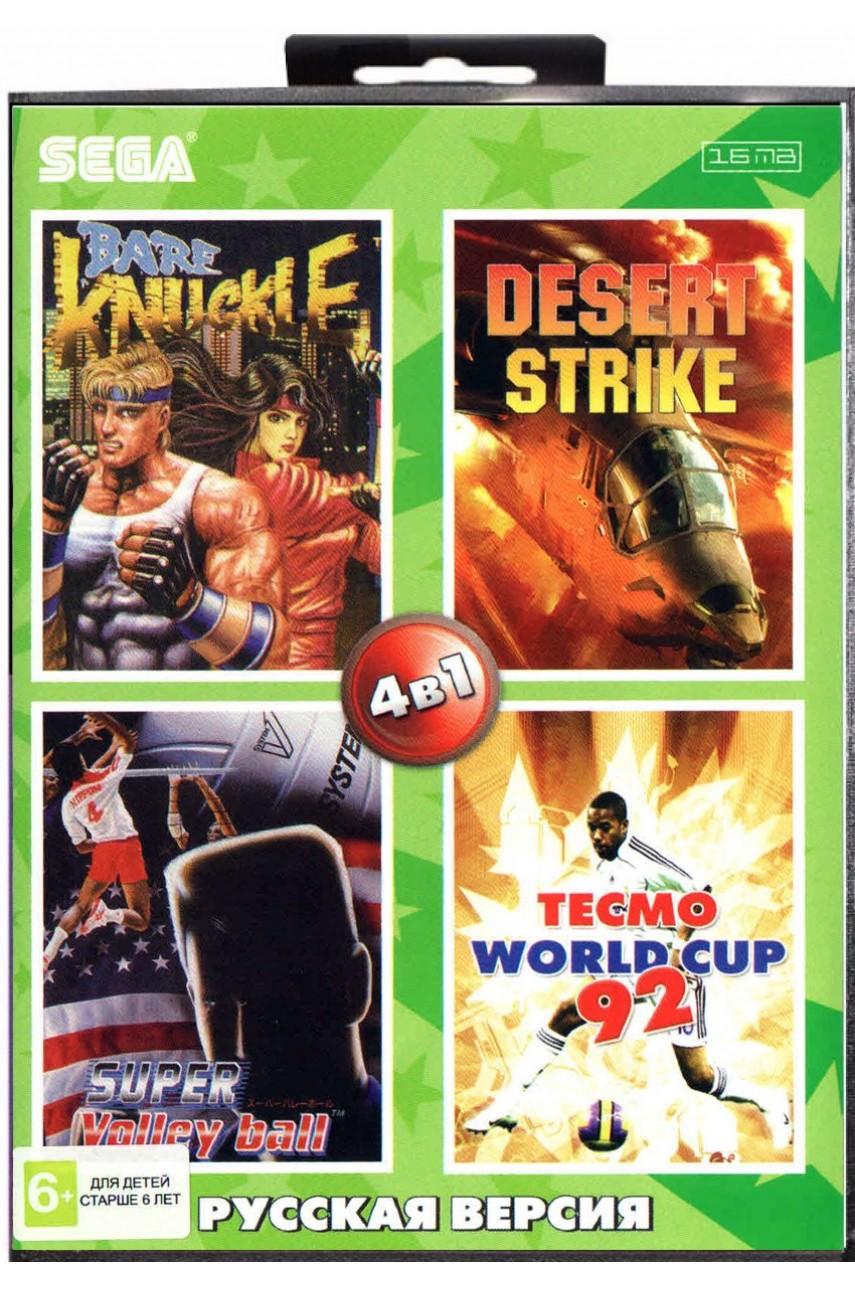Сборник игр для Сеги 4 в 1 (KC-428) [Sega]