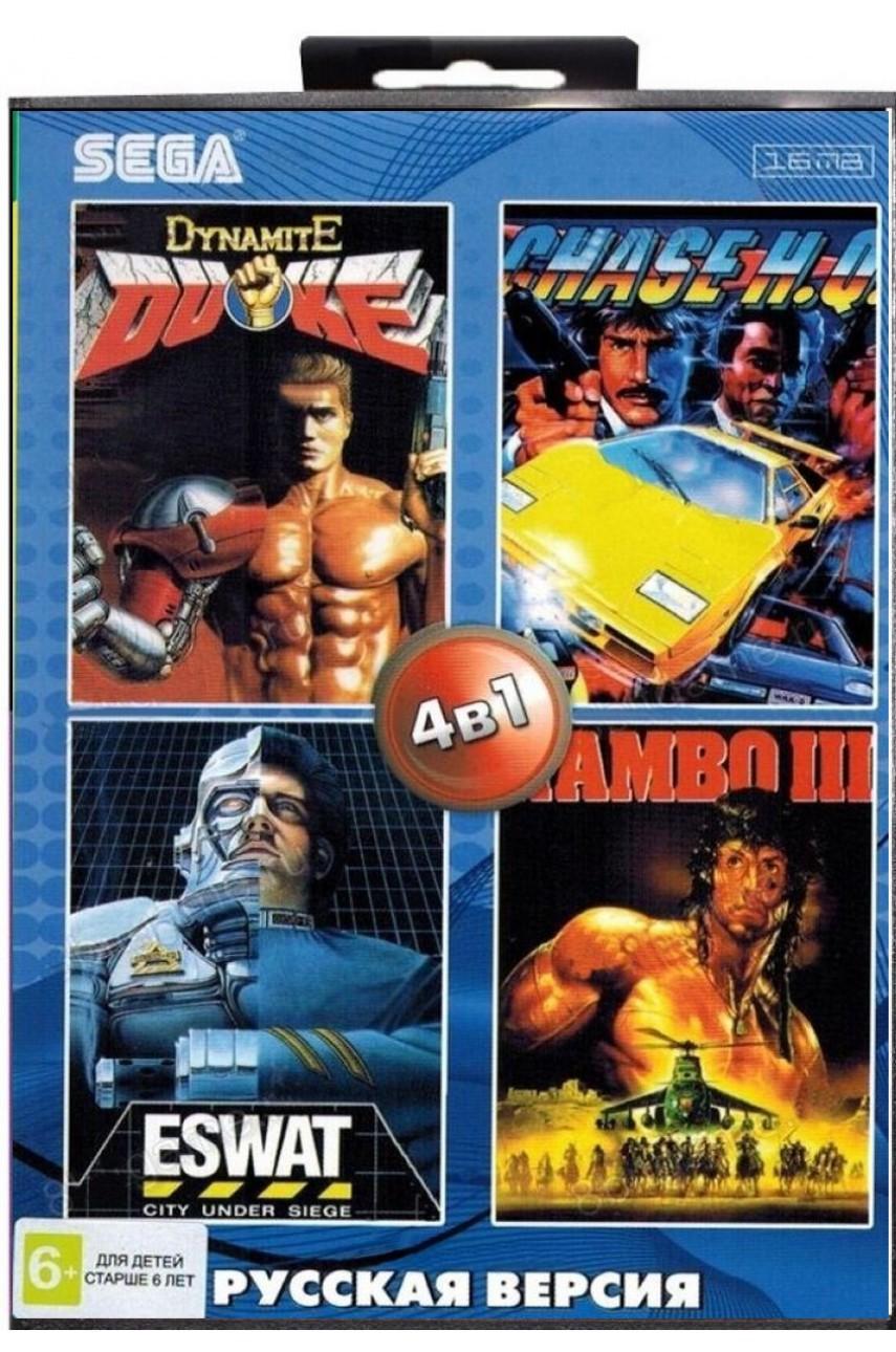 Сборник игр для Сеги 4 в 1 (AA-4140-RU) [Sega]
