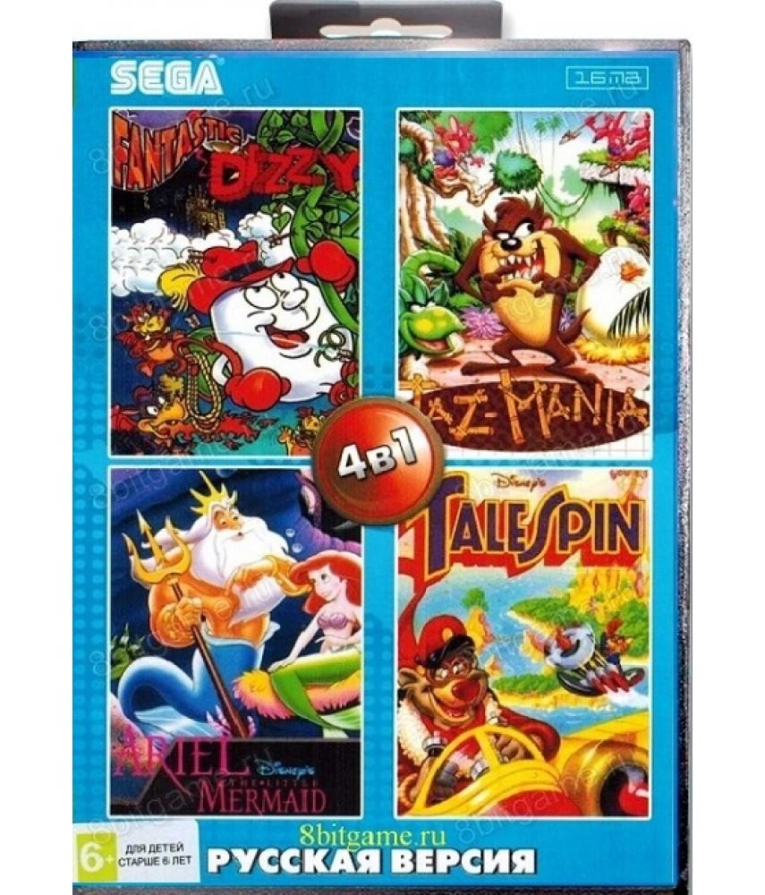 Сборник игр для Сеги 4 в 1 (AA-4108-RU) [Sega]
