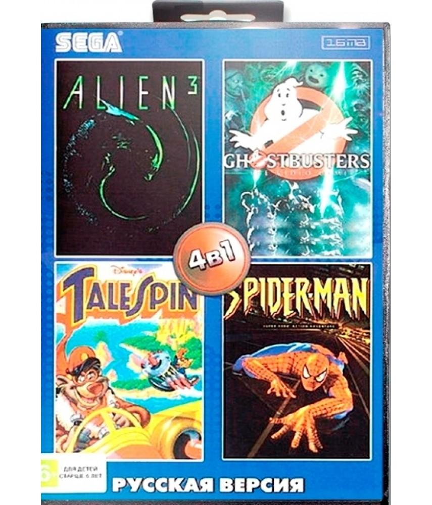 Сборник игр для Сеги 4 в 1 (AA-4113-RU) [Sega]
