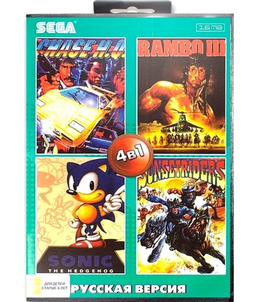 Сборник игр для Сеги 4 в 1 (AA-4115-RU) [Sega]