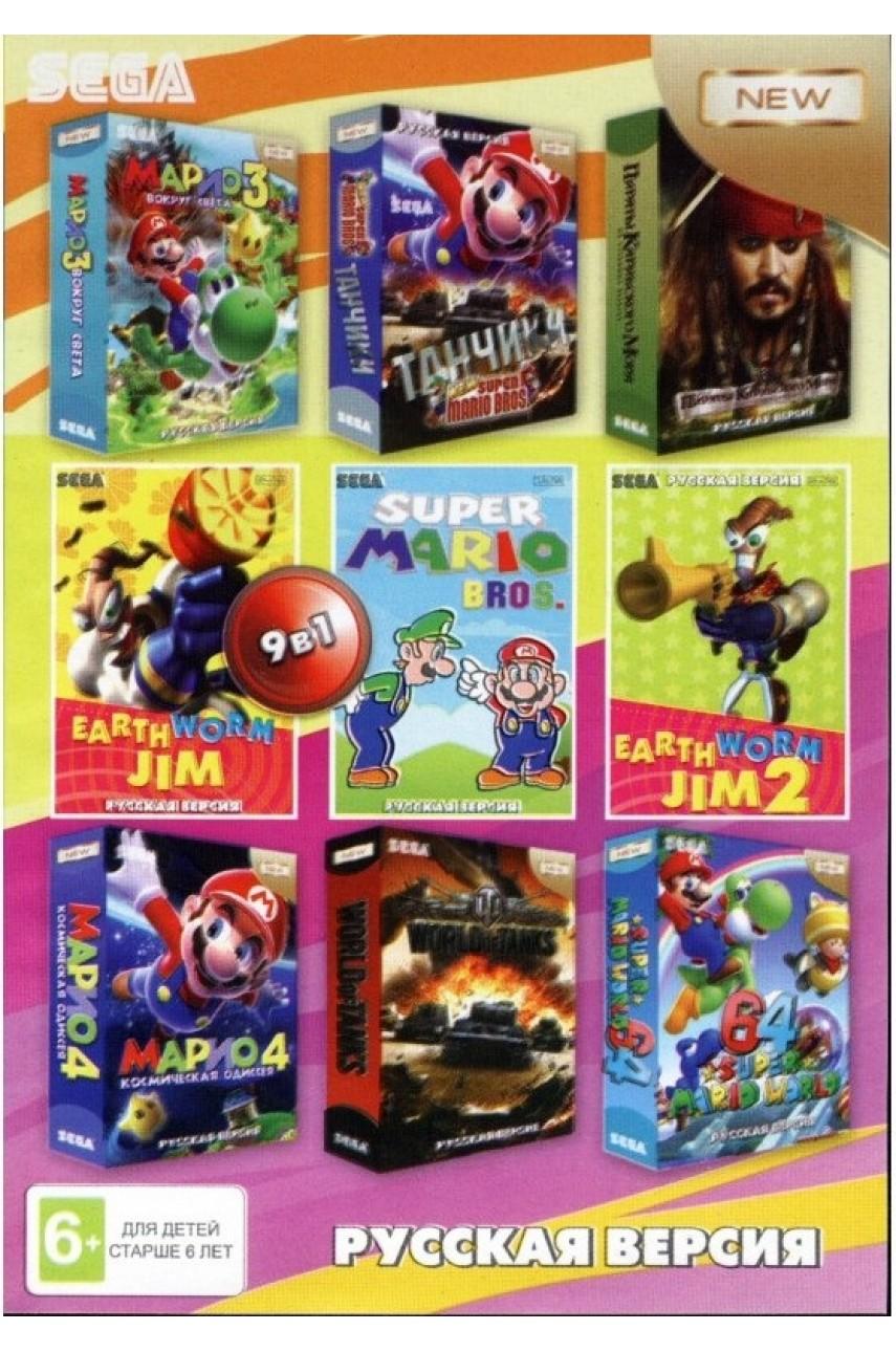 Сборник игр для Сеги 10 в 1 (A-91002) [Sega]