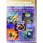 Сборники игр для Sega