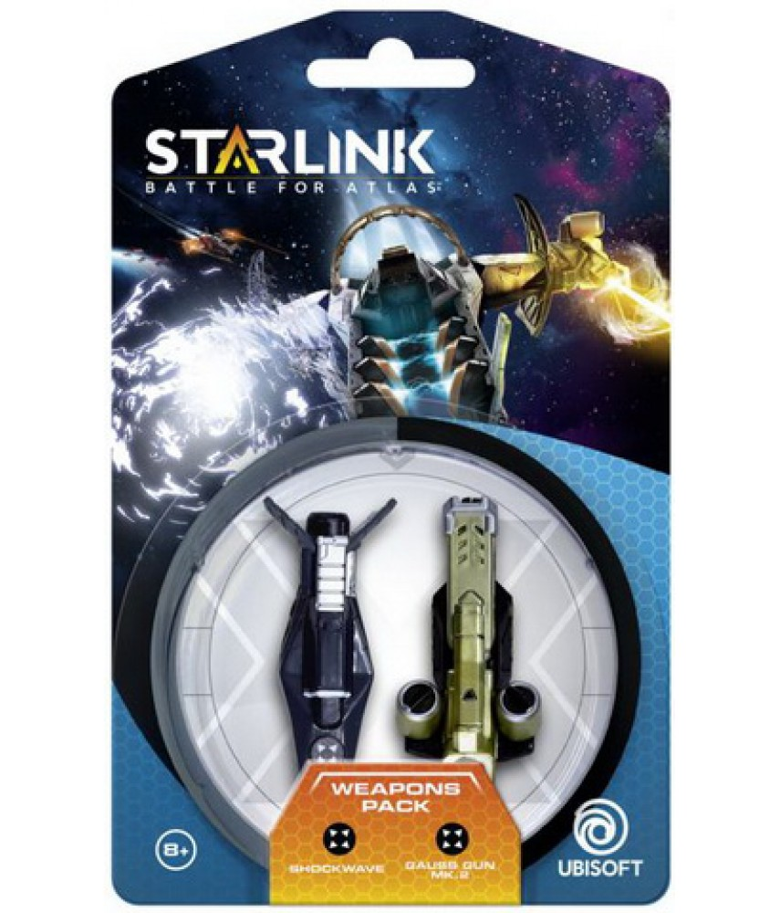 Starlink Battle for Atlas - Weapon Pack - Shockwave and Gauss Gun