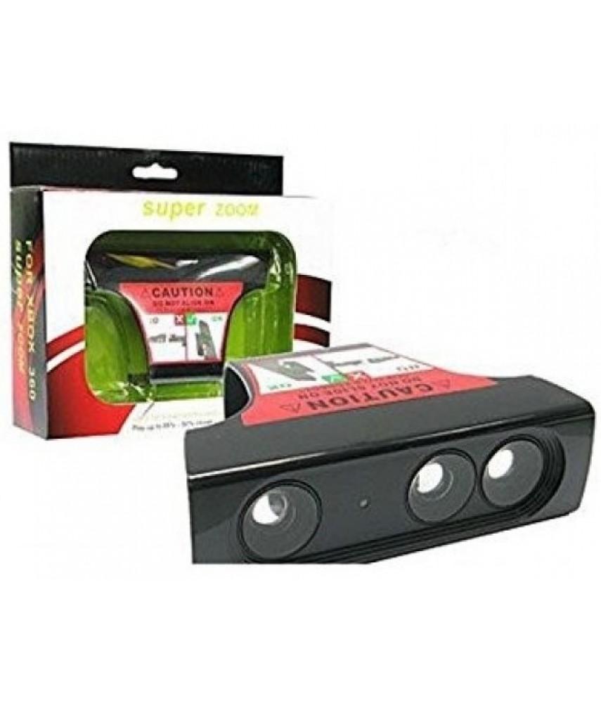 Линза для Kinect Super Zoom Xbox 360