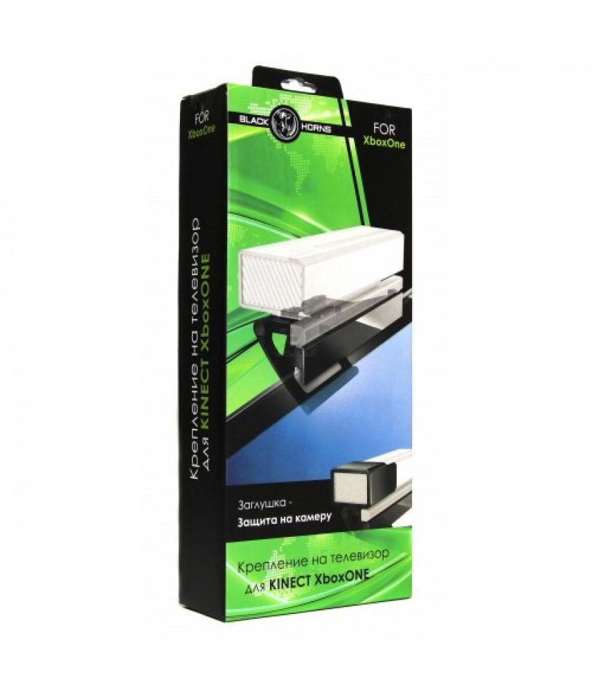 Крепление на телевизор для Kinect Xbox ONE (Вlack Horns BH-XB-03)